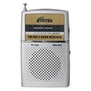 Радиоприемник RITMIX RPR-2061 Gray