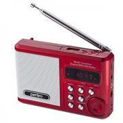 Мини аудио система Perfeo SV922RED Sound Ranger, красная