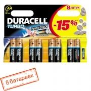 Батарейка AA DURACELL TURBO MAX LR6-8BL, 8 шт, блистер