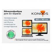 Салфетка из микрофибры KONOOS для очистки экранов и оптики, 20x30 см, 1 шт (KT-1)