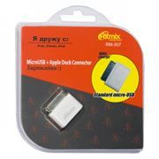 Адаптер USB 2.0 micro Bf - Apple 30 pin (m), белый, Ritmix RM-307