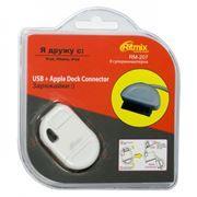 Кабель USB 2.0 Am=>Apple 30 pin, белый, в виде брелка, Ritmix RM-207