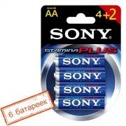 Батарейка AA SONY LR6-2+4BL Alkaline, 6шт, блистер