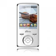 MP3 плеер 4Gb RITMIX RF-7650 White