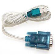 Адаптер USB Am - DB9M/RS232, 1.2 м, 5bites (UA-AMDB9-012)