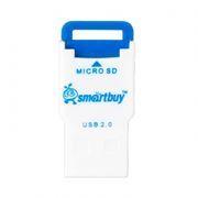 Карт-ридер внешний USB SmartBuy SBR-707-B Blue, microSD/microSDHC