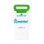 Карт-ридер внешний USB SmartBuy SBR-707-G Green, microSD/microSDHC