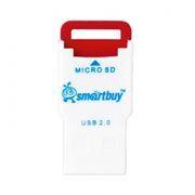 Карт-ридер внешний USB SmartBuy SBR-707-R Red, microSD/microSDHC