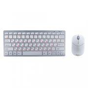 Комплект Gembird KBS-7001 White, беспроводные клавиатура и мышь