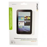 Пленка защитная для iPad mini, прозрачная, Partner