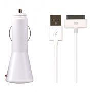 Зарядное автомобильное устройство SmartBuy NOVA, 2.1A, 30-pin, iPhone4/iPad, белое (SBP-1100)