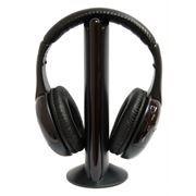 Наушники беспроводные DIALOG Homeline HP-H10RF