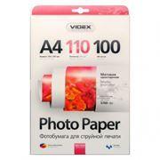 Бумага A4 VIDEX матовая 110 г/м, 100 листов (MKA4-110/100)