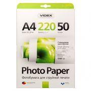 Бумага A4 VIDEX глянцевая 220 г/м, 50 листов (HGA4-220/50)