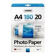 Бумага A4 VIDEX глянцевая 180 г/м, 20 листов (HGA4-180/20)