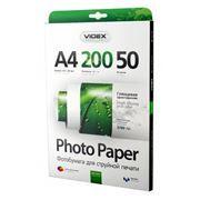 Бумага A4 VIDEX глянцевая 200 г/м, 50 листов (HGA4-200/50)