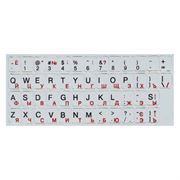 Наклейки на клавиатуру РУС/ЛАТ СЕРЫЕ