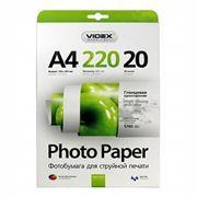 Бумага A4 VIDEX глянцевая 220 г/м, 20 листов (HGA4-220/20)