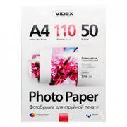 Бумага A4 VIDEX глянцевая самоклеющаяся 110 г/м, 50 листов (AHGA4-110/50)