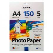 Бумага A4 VIDEX для светлых тканей, термоперенос, 150 г/м, 5 листов (WTTA4-150/5)