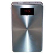 Зарядное устройство KS-is KS-245, серебристое, 13800 мА/ч, 2.1A USB