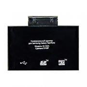 Адаптер-картридер для Samsung Galaxy Tab + USB-OTG, Qumo Sam-Kit (Q-16SA)