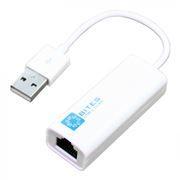 Адаптер USB Am - RJ45 10/100 Мбит/с, 0.1 м, белый, 5bites (UA2-45-02WH)