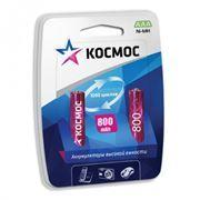 Аккумулятор AAA КОСМОС HR03-2BL 800мА/ч Ni-Mh, 2шт, блистер
