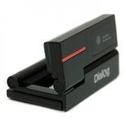 Веб-камера Dialog WC-51 Black-Red USB, 1280x720, 1.3 MP