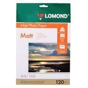 Бумага A4 LOMOND матовая 120 г/м, 100 листов (0102003)