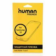 Пленка защитная для Samsung Galaxy S5, глянцевая, CBR Human Friends