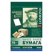 Бумага A4 LOMOND самоклеящаяся, белая, 70 г/м, 50 листов (2100005)