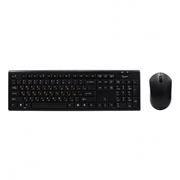 Комплект Gembird KBS-7000 Black, беспроводные клавиатура и мышь