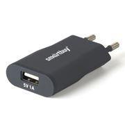 Зарядное устройство SmartBuy SATELLITE, 1A USB, серое (SBP-2500)