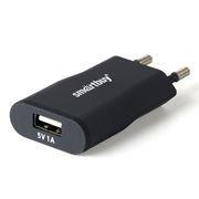 Зарядное устройство SmartBuy SATELLITE, 1A USB, черное (SBP-2400)