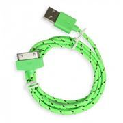 Кабель USB 2.0 Am=>Apple 30 pin, нейлон, 1.2 м, зеленый, SmartBuy (iK-412n green)