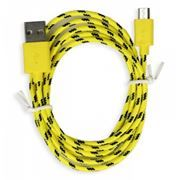 Кабель USB 2.0 Am=>micro B - 1.2 м, нейлон, желтый, Smartbuy (iK-12n yellow)