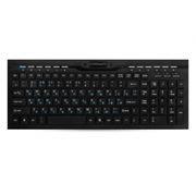 Клавиатура CROWN CMK-201 USB, чёрная