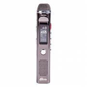 Диктофон цифровой RITMIX RR-150 4Gb