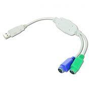 Адаптер USB Am - 2xPS/2 для клавиатуры и мыши, 0.3 м, Gembird UAPS12