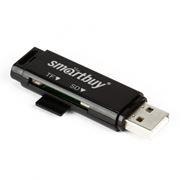 Карт-ридер внешний USB SmartBuy SBR-715-K Black