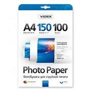 Бумага A4 VIDEX глянцевая 150 г/м, 100 листов (HGA4-150/100)