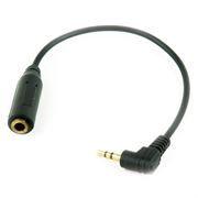 Адаптер 2.5 stereo plug -> 3.5 stereo jack, 0.1 м, черный, Gembird (CCAP-2535)