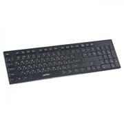 Клавиатура беспроводная Perfeo PF-3208-WL Cheap, черная, USB
