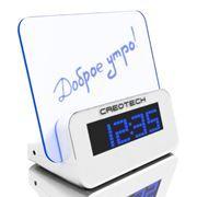 Часы будильник термометр Creotech, прозрачная доска для сообщений, синяя подсветка