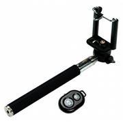 Монопод для селфи RITMIX RMH-120BTH Selfie, с отдельной кнопкой Bluetooth, телескоп., чёрный