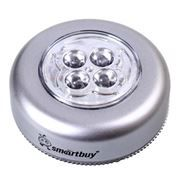 Фонарь SmartBuy Push Light, серебристый, 4 LED, 3XAAA (SBF-831-S)
