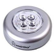 Фонарь SmartBuy Push Light, серебристый, 4 LED, 3XAAA (SBF-831-S)