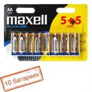 Батарейка AA Maxell LR6/(5+5)BL, Alkaline, 10шт, в блистере