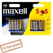 Батарейка AAA Maxell LR03/(5+5)BL, Alkaline, 10шт в блистере